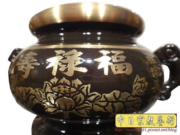 F4802.祖先爐 福祿壽爐 往生咒爐 神桌香爐.JPG