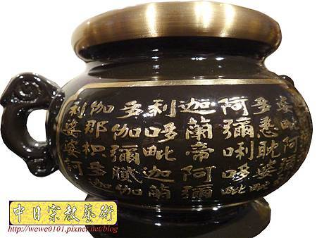 F4810.祖先爐 福祿壽爐 往生咒爐 神桌香爐.JPG