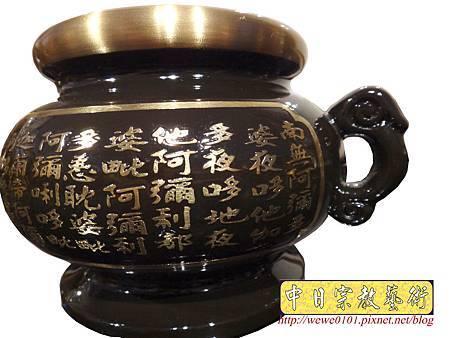 F4812.祖先爐 福祿壽爐 往生咒爐 神桌香爐.JPG