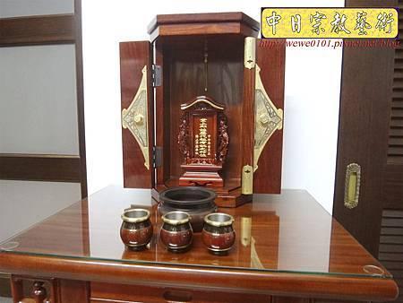 N28202.日式神龕 日式小佛龕 日式祖龕.JPG