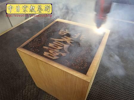 I9902.台北天后宮 宮印章雕刻 神印 佛印.JPG