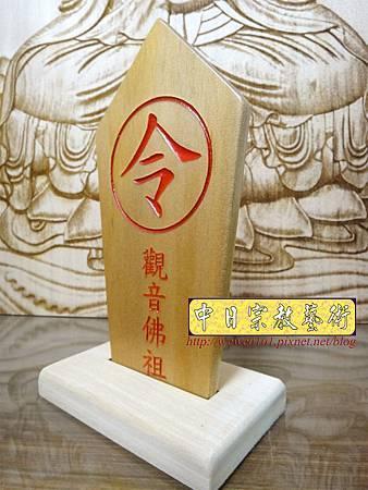 I11201.木製令牌雕刻製作.JPG