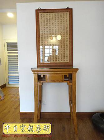 N28501.居家小公媽桌 2尺28小神桌 心經木雕聯.JPG