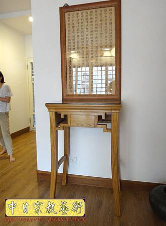 N28502.居家小公媽桌 2尺28小神桌 心經木雕聯.JPG