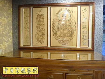 N28702.五尺八明式神桌 樟木佛桌 雷射雕刻觀音木雕聯.JPG