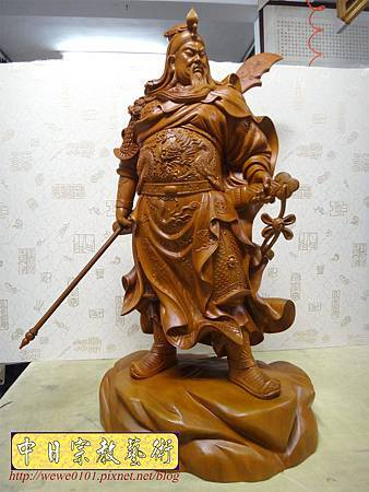 L5603.神像精品雕刻-關公 關老爺 關聖帝君木雕藝品2尺9.JPG