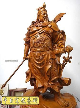 L5605.神像精品雕刻-關公 關老爺 關聖帝君木雕藝品2尺9.JPG