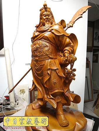 L5625.神像精品雕刻-關公 關老爺 關聖帝君木雕藝品2尺9.JPG