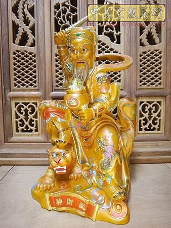 L5811.武財神木雕 八路財神雕刻 一尺六武財神趙公明.JPG