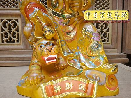L5815.武財神木雕 八路財神雕刻 一尺六武財神趙公明.JPG