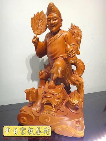 L6201.濟公師父 濟公活佛 降龍羅漢 佛像雕刻.JPG
