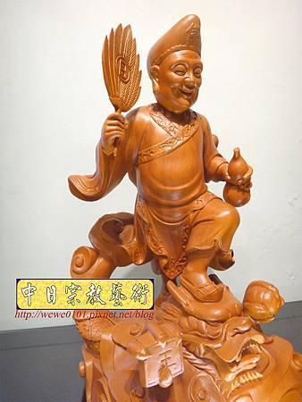 L6204.濟公師父 濟公活佛 降龍羅漢 佛像雕刻.JPG