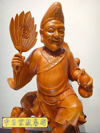 L6205.濟公師父 濟公活佛 降龍羅漢 佛像雕刻.JPG