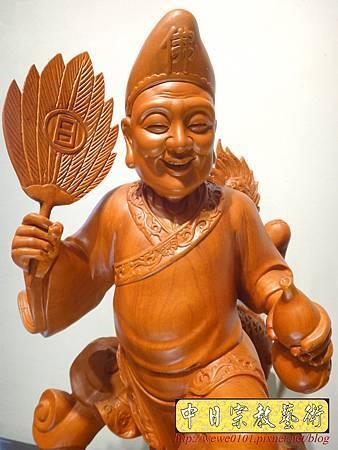 L6206.濟公師父 濟公活佛 降龍羅漢 佛像雕刻.JPG