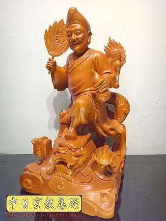 L6209.濟公師父 濟公活佛 降龍羅漢 佛像雕刻.JPG