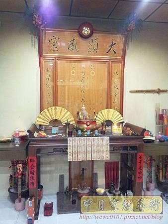 N28901.神壇神龕設計 伏英舘 六壬先師神匾.jpg