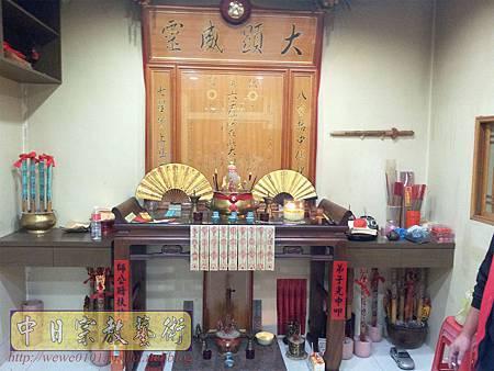 N28902.神壇神龕設計 伏英舘 六壬先師神匾.jpg