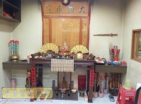 N28903.神壇神龕設計 伏英舘 六壬先師神匾.jpg