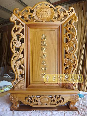 I14201.神位神牌雕刻製做 精雕玉旨 王令製做 太歲牌雕刻設計製作.JPG