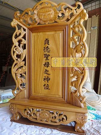 I14202.神位神牌雕刻製做 精雕玉旨 王令製做 太歲牌雕刻設計製作.JPG
