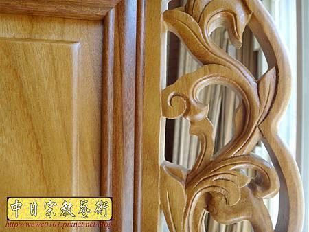 I14206.神位神牌雕刻製做 精雕玉旨 王令製做 太歲牌雕刻設計製作.JPG