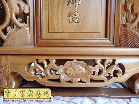 I14209.神位神牌雕刻製做 精雕玉旨 王令製做 太歲牌雕刻設計製作.JPG