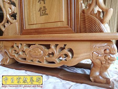 I14210.神位神牌雕刻製做 精雕玉旨 王令製做 太歲牌雕刻設計製作.JPG