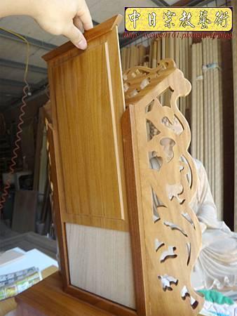I14213.神位神牌雕刻製做 精雕玉旨 王令製做 太歲牌雕刻設計製作.JPG