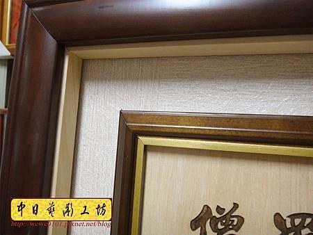 H13905.般若波羅蜜多心經雷射雕刻  經文掛飾藝品.JPG