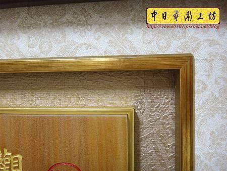 H16212.般若波羅蜜多心經雷射雕刻 經文掛飾藝品.JPG