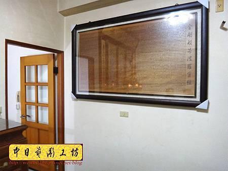 H16503.金剛經木匾雕刻 金剛般若波羅蜜經雕刻匾.JPG