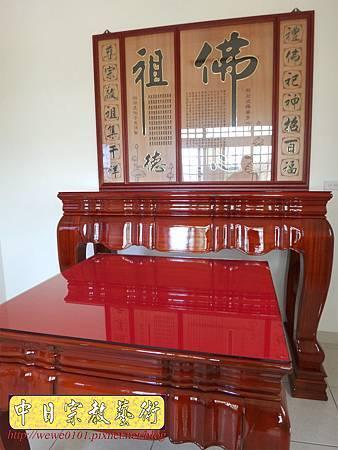 N30302.佛堂設計5尺1拉米神桌 佛心祖德木雕神桌佛聯.JPG