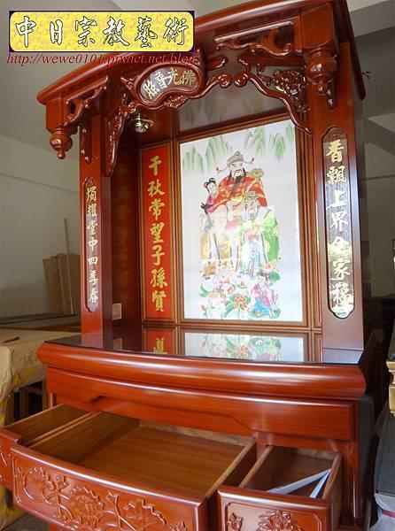 E9508.公媽櫥製作 3尺6公祖先櫥 祖先龕祖先聯.JPG