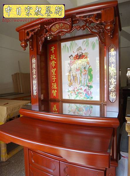 E9509.公媽櫥製作 3尺6公祖先櫥 祖先龕祖先聯.JPG