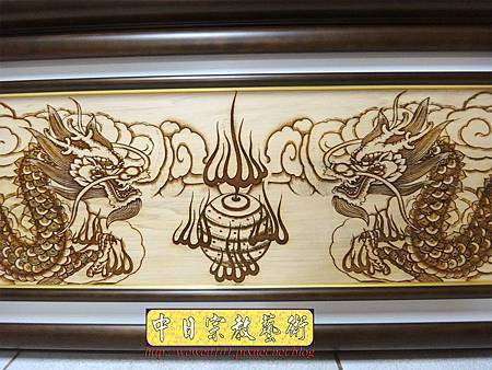 A8906.雙龍捧珠木雕神匾 雙龍八卦雕刻神匾橫匾.JPG