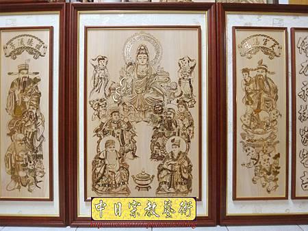 A9002.七尺神桌聯 11尊神明木雕聯.JPG