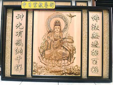 A9901.4尺2神桌神像神聯 觀世音菩薩木雕佛像佛聯.jpg