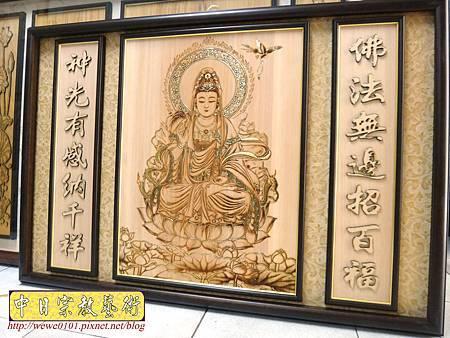 A9902.4尺2神桌神像神聯 觀世音菩薩木雕佛像佛聯.jpg