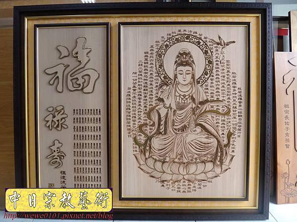 A11102.時尚神桌神明彩雕刻 4尺2佛桌觀音聯公媽聯.jpg