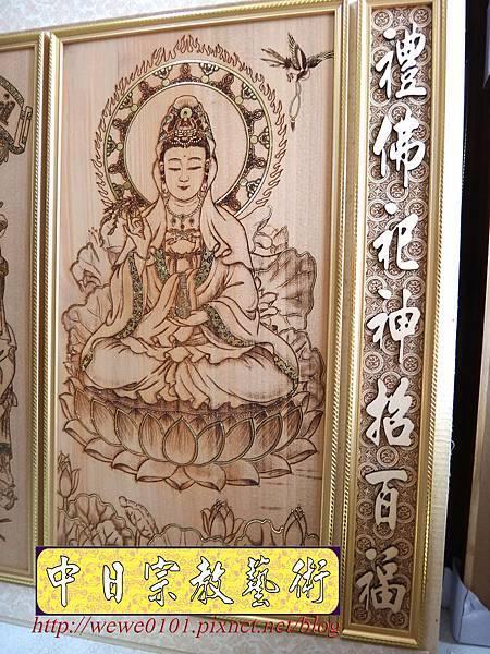 A11202.時尚神桌神明聯 3尺6佛桌觀音聯公媽聯.JPG