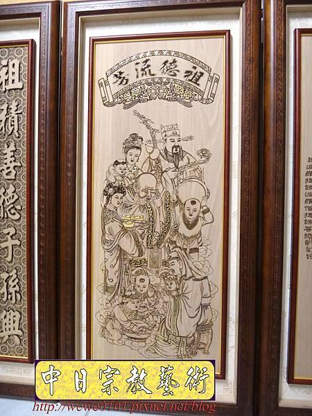 A11402.現代佛堂7尺神桌神像雕刻佛聯公媽聯觀世音菩薩佛像.jpg