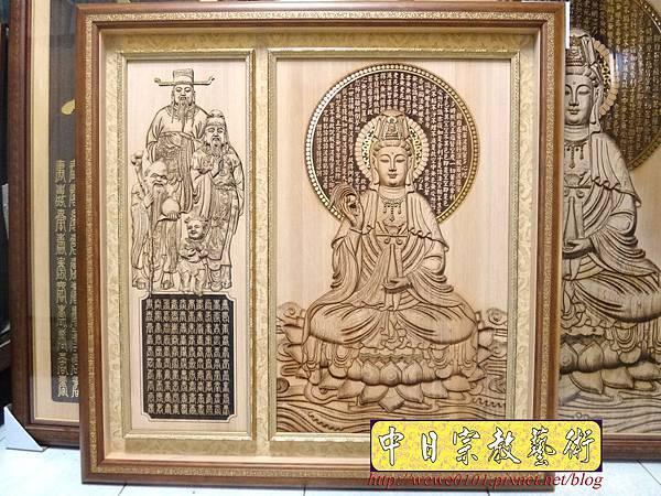 A11701.時尚神桌佛像雕刻 3尺6佛桌觀音木雕神明聯公媽聯對.jpg