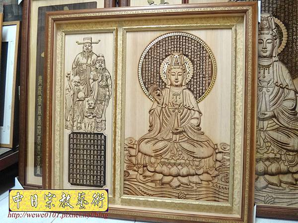 A11702.時尚神桌佛像雕刻 3尺6佛桌觀音木雕神明聯公媽聯對.jpg