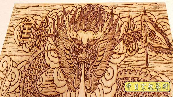 A12302.龍雕刻神桌後貼 木雕壁龍 龍壁雕刻製作.jpg