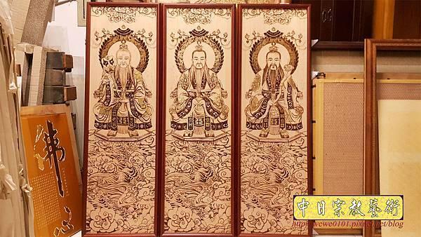 A12401.三清道祖神像雕刻 實木雕刻三清道祖.jpg