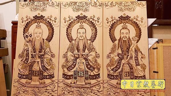 A12402.三清道祖神像雕刻 實木雕刻三清道祖.jpg
