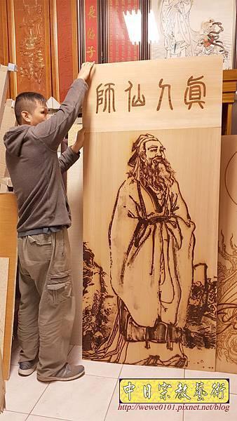 A12701.真人先師木雕 神桌後貼製作 實木雕刻真人先師像.jpg