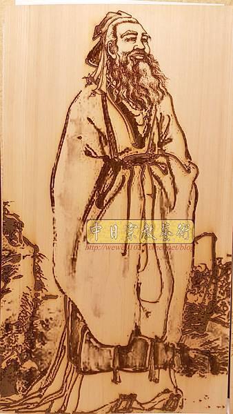 A12702.真人先師木雕 神桌後貼製作 實木雕刻真人先師像.jpg