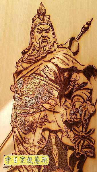 A12902.玄關牆面設計 關公像實木雕刻 關聖帝君雕刻.jpg
