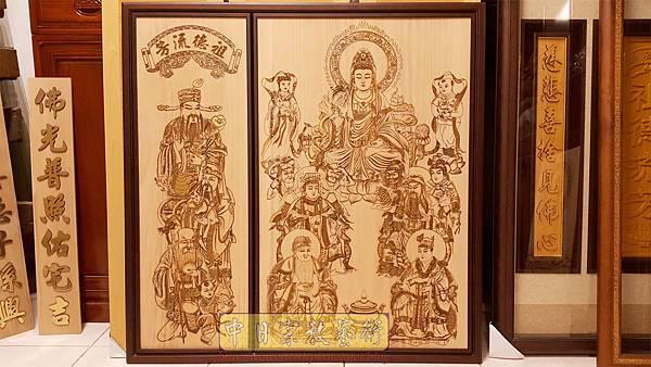 A13001.神桌3尺6神明聯 11尊觀音媽祖木雕神明聯.jpg